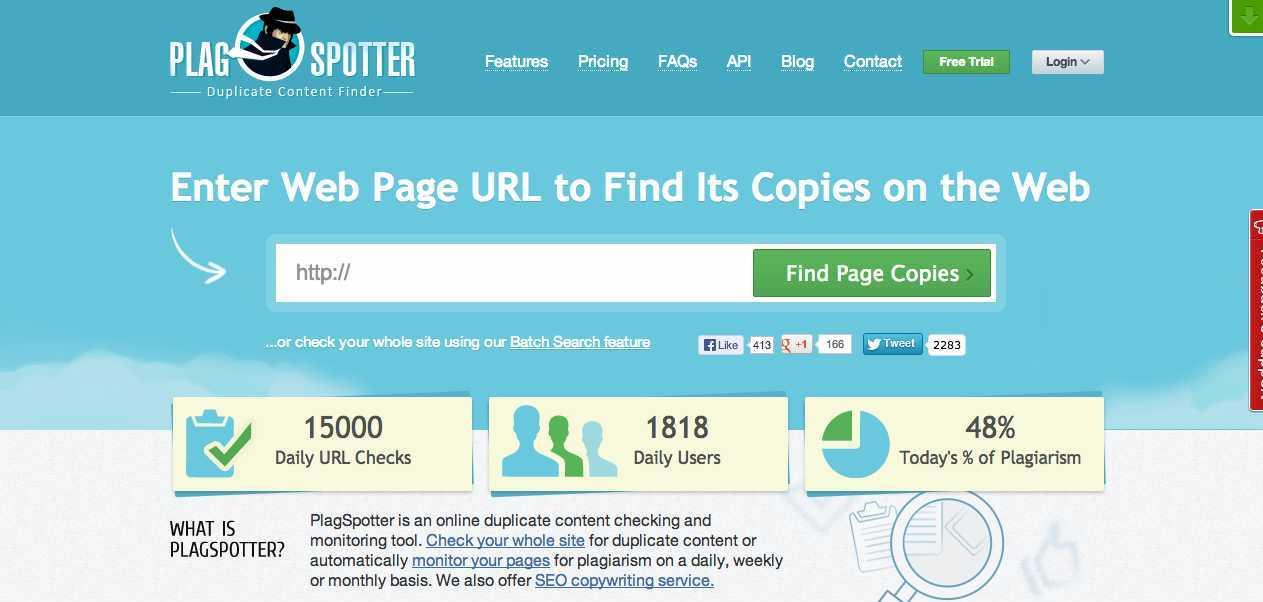 PlagSpotter Duplicate Content